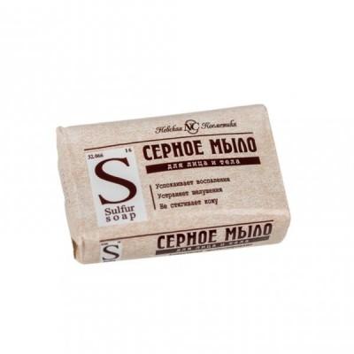 Sulfur soap 90g